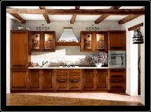 Кухонная мебель РИМИ