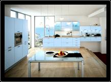 Кухни фабрики РИМИ